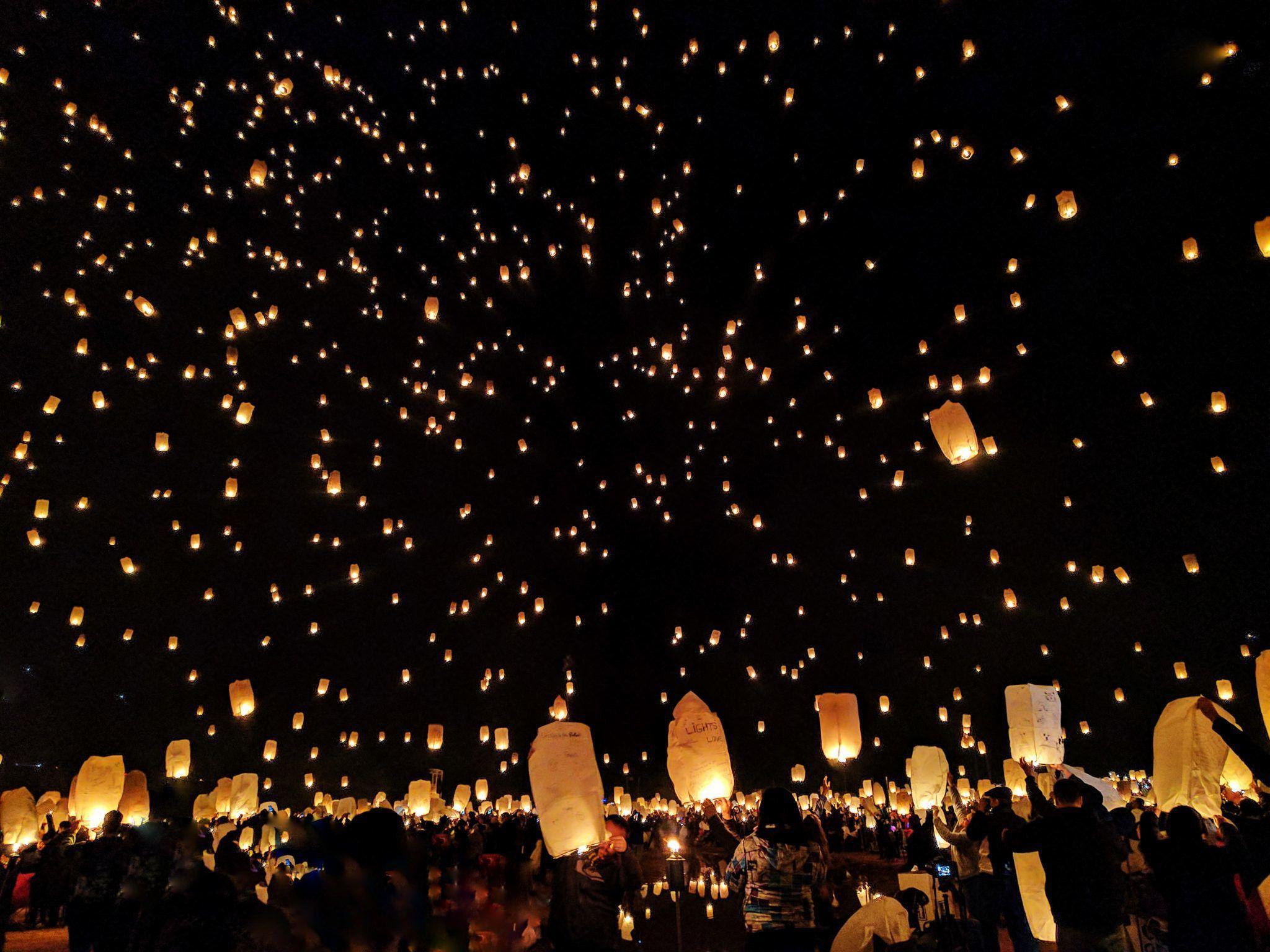 Festival Lights